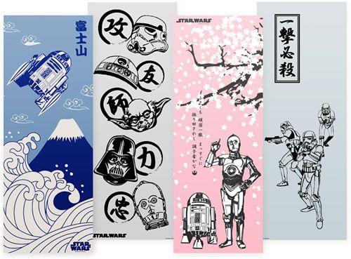 ce96940020d6adfe9b720b549a50cb08--tenugui-japanese-fabric.jpg