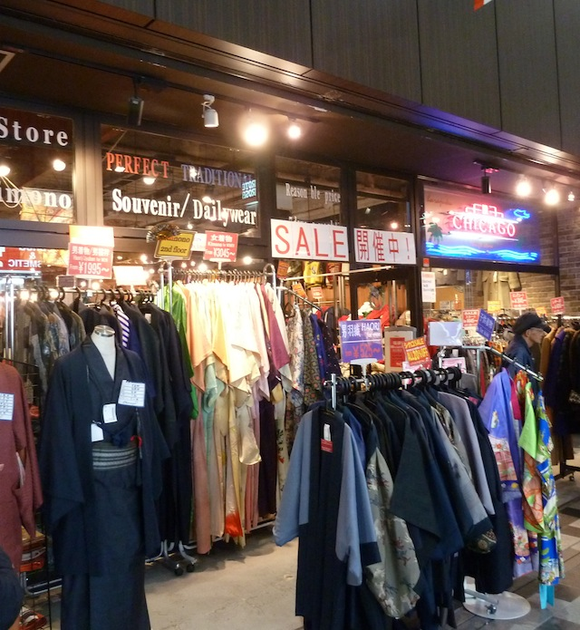 There s a wonderful used clothing store called