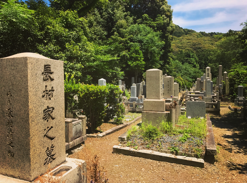 kyoto hike cemetary.png
