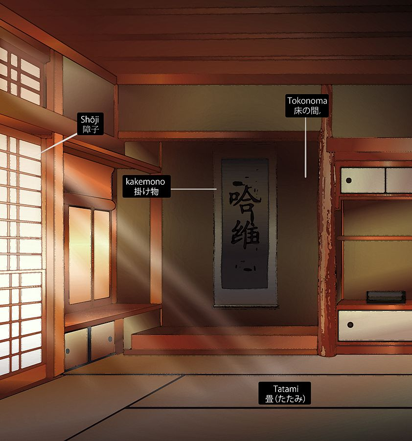 Tokonoma_(床の間).jpg