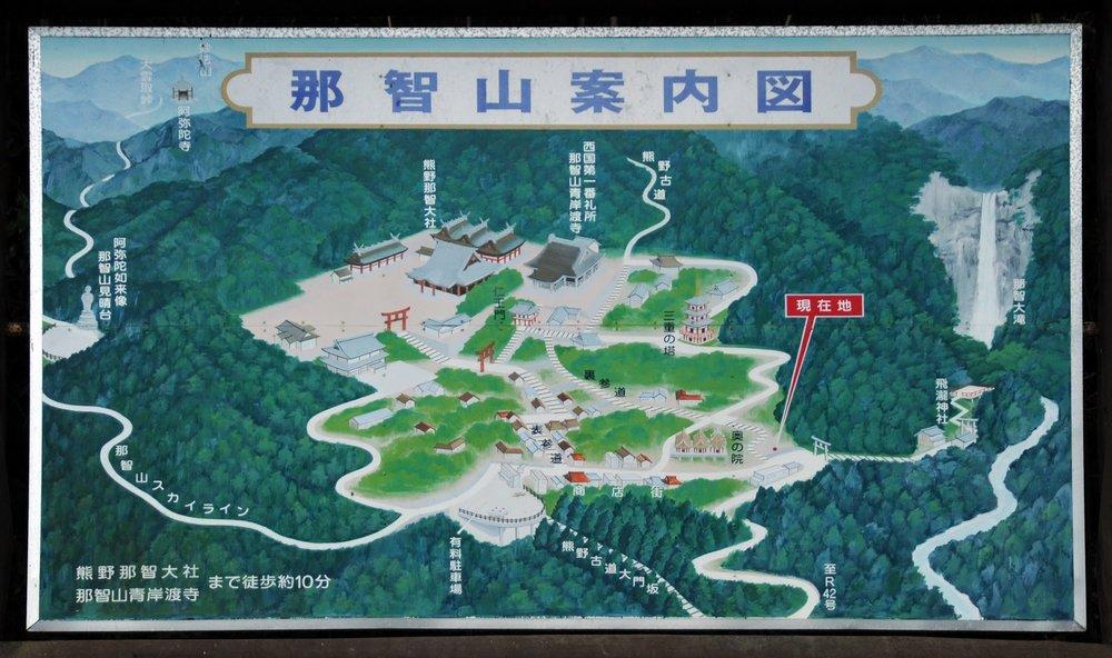 nachi map.jpg