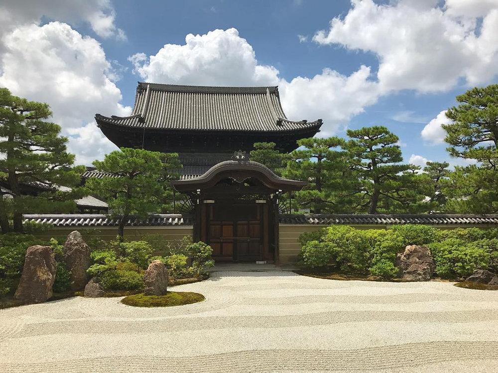 kenninji garden