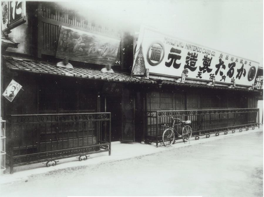 Nintendo_1889.jpg