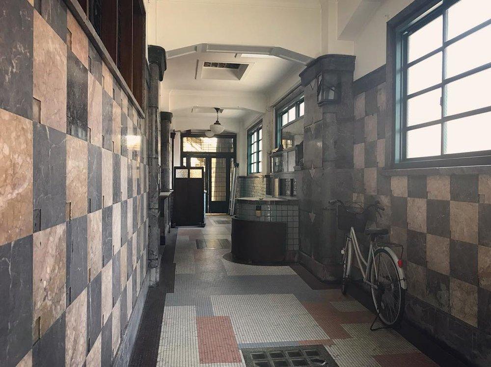 inside nintendo headquarters kyoto.jpg