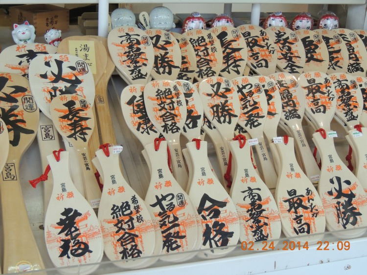 miyajima-paddles.jpg