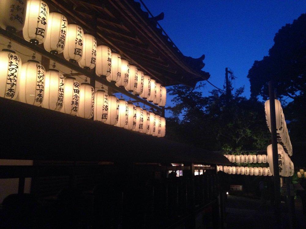 lanterns kyoto