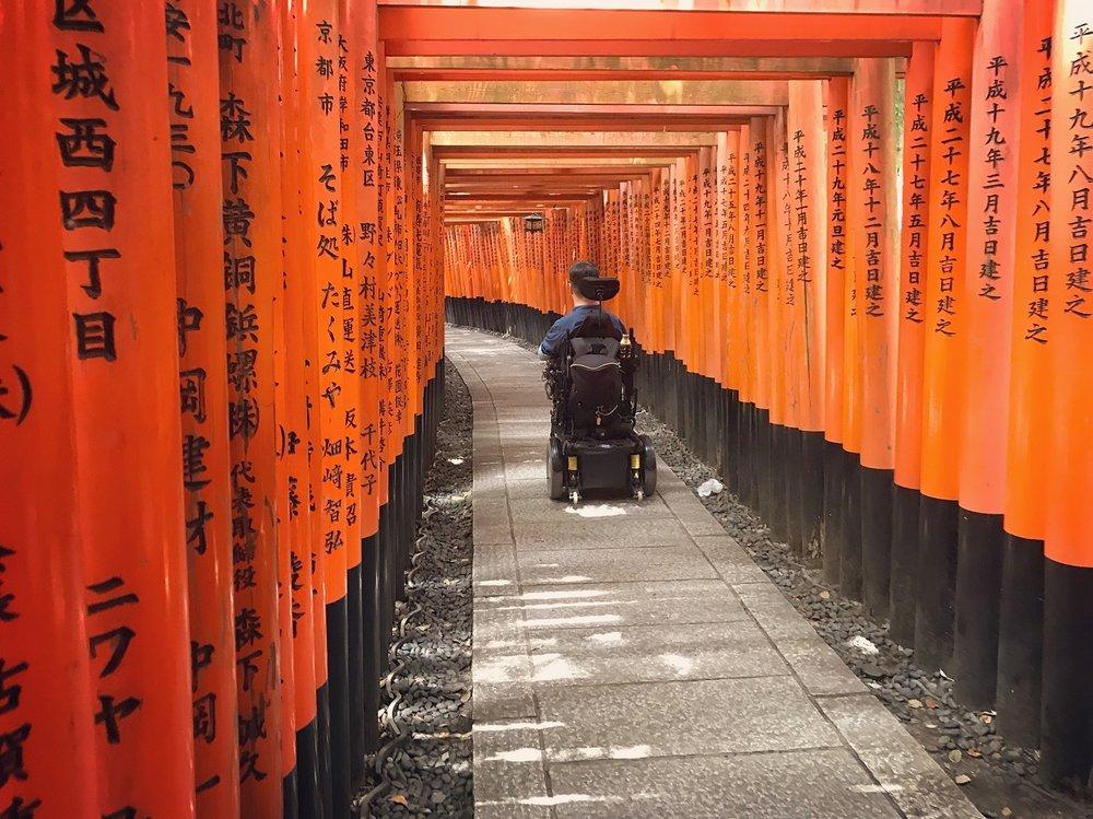 fushimi torii wheelchair accessible