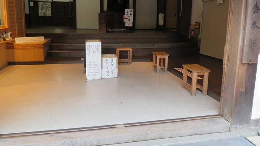 nanzenji-temple-hojo.jpg