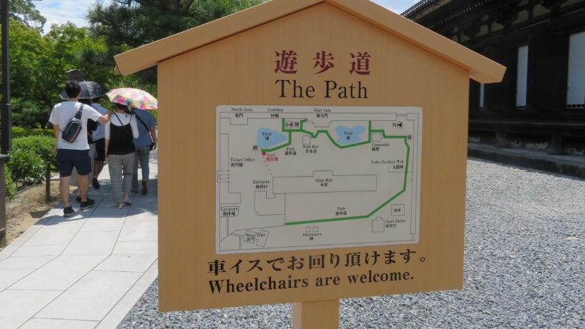 sanjusangendo accessible sign