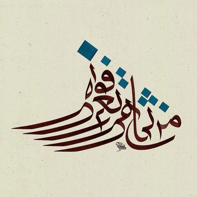 MajidAlyousef_02.jpg
