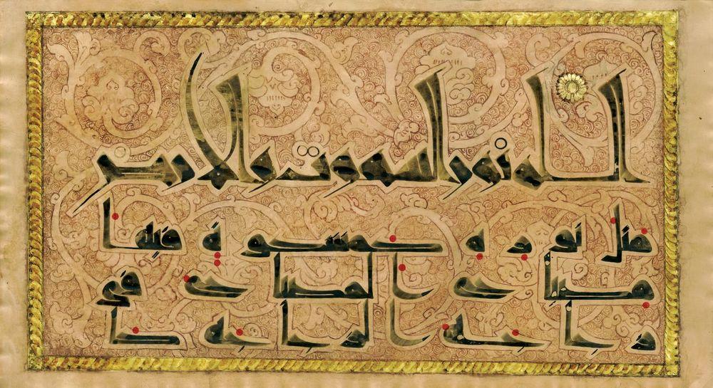 MohammadAliMousaviJazayeri_work05.jpg