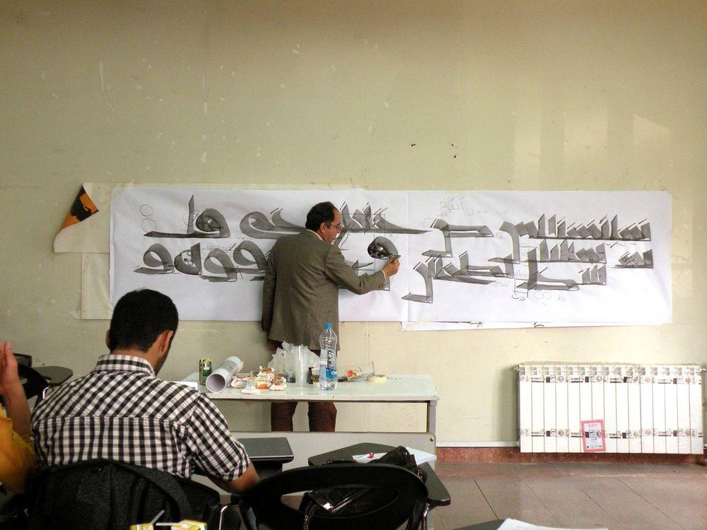 MohammadAliMousaviJazayeri_workshop26.JPG