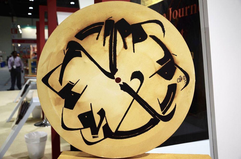 MohammadAliMousaviJazayeri_workshop30.jpg