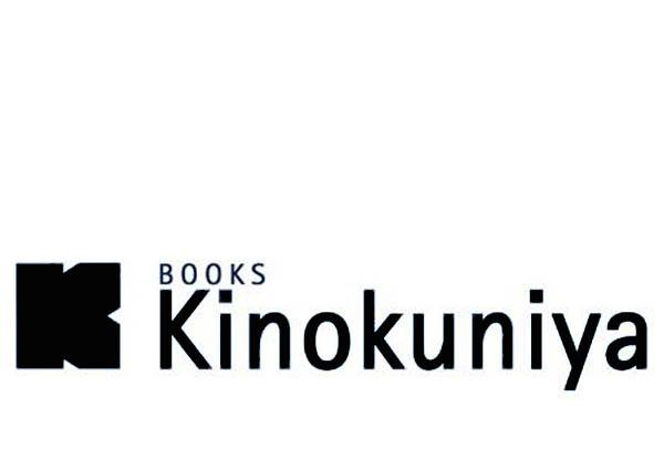 kinokuniya.png