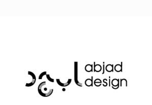 Collaborators_Logo_4.jpg
