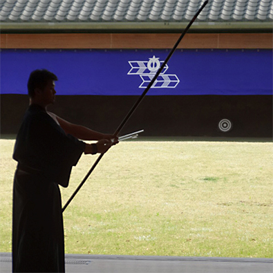 Kyudo_or_the_way_of_archery.jpg