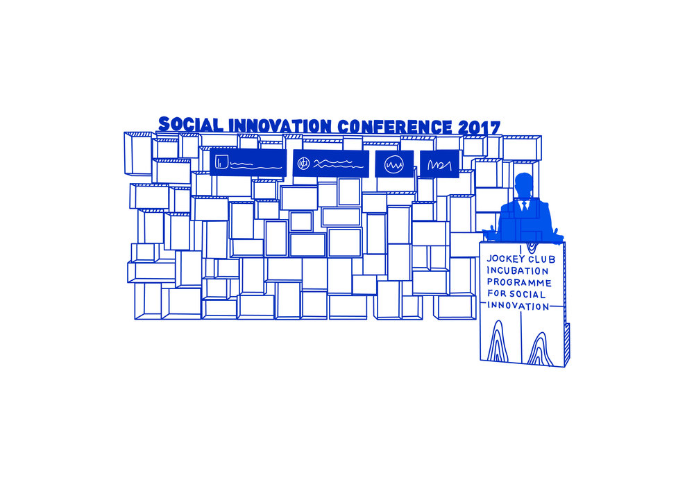 Social Innovation Conference 2017 ~ Stage Design