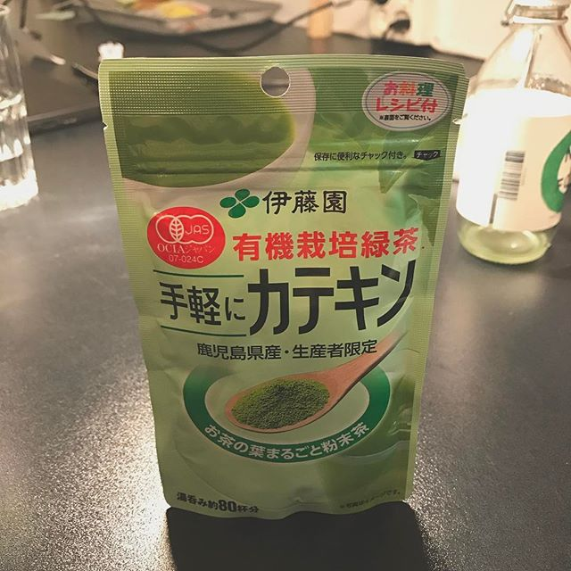 Japanese characters?! Some kind of green powder?! Game on!😋 #japanese #tea #nakafocus #startuplife #research