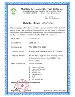 Halal-exp2016.2.15-4-2015.jpg