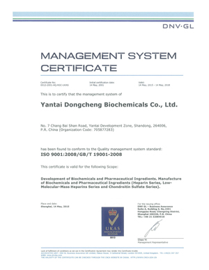 ISO9000-certificate(English-and-chinese)-1.jpg