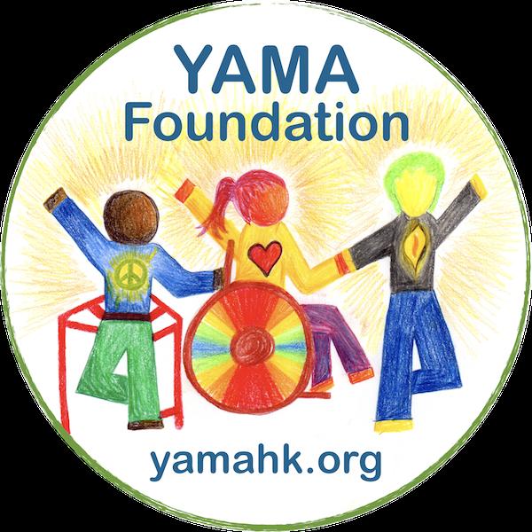 2018 YAMA Logo small.png