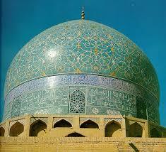 Shah Mosque.jpg