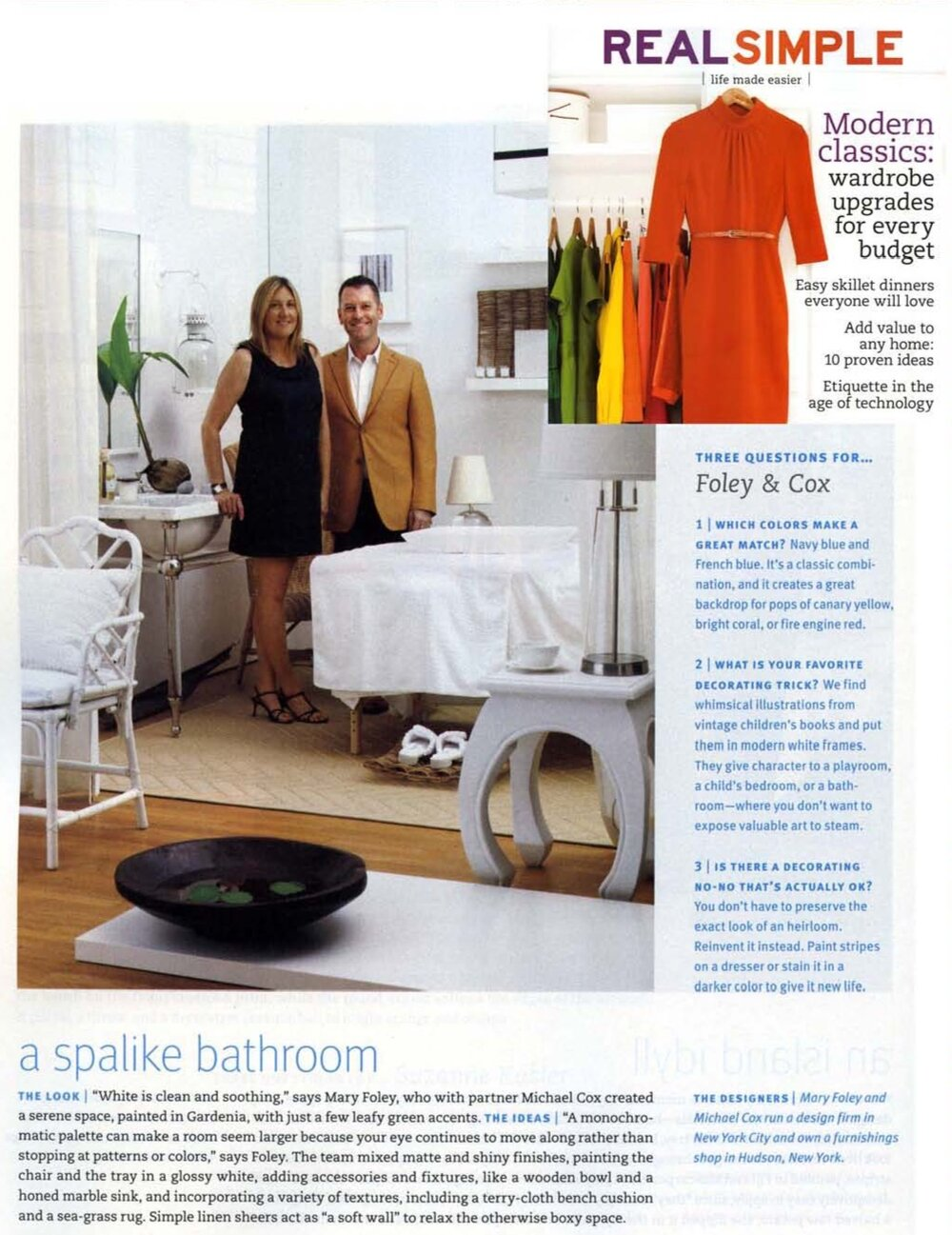 Real Simple: September 2008 featuring Bricks