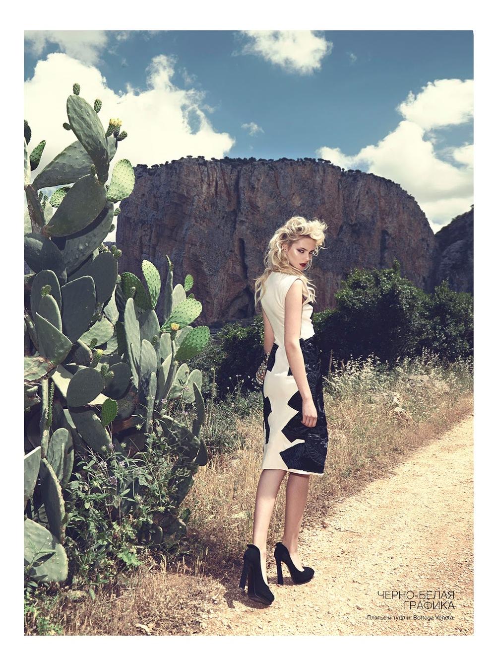 Bottega Veneta dress via Vogue Ukraine