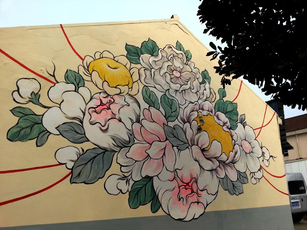 """Golden Heirlooms"" Shanghai, China"
