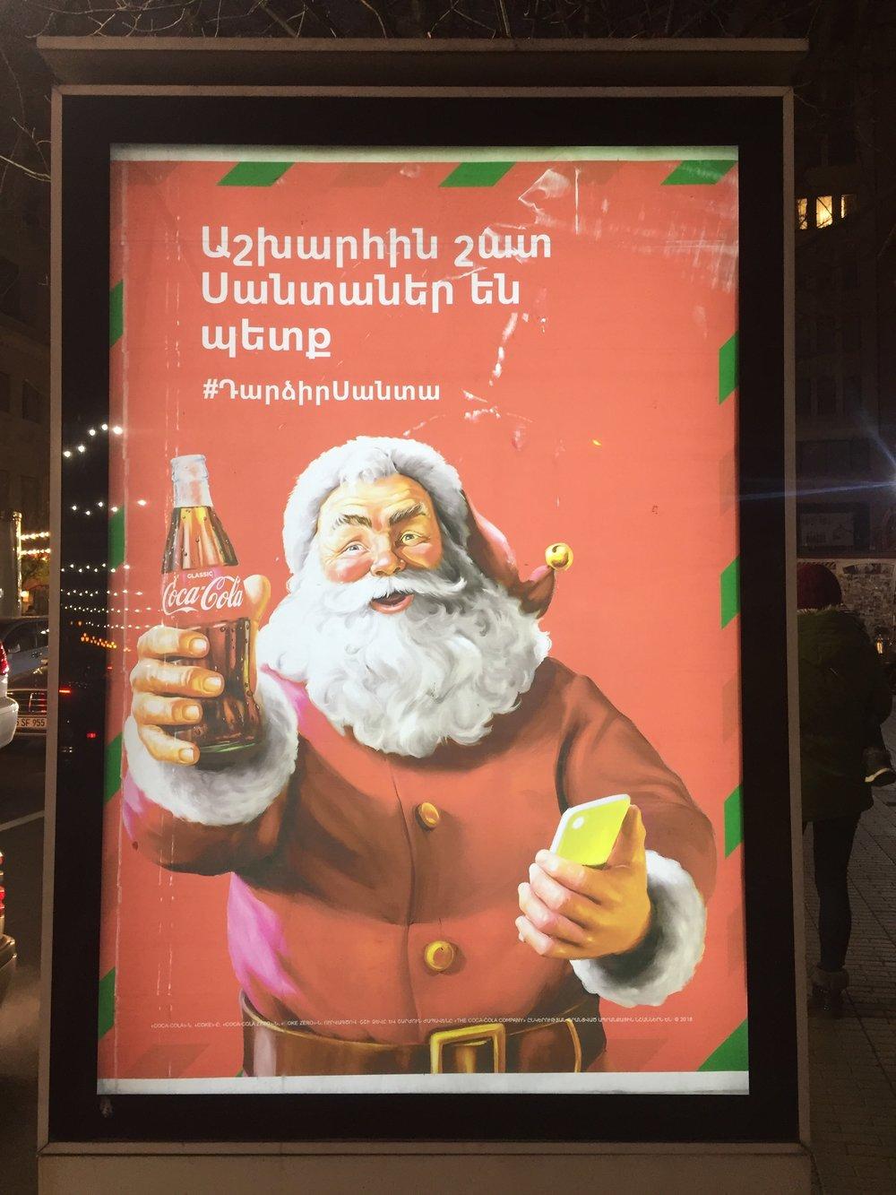 Garant Baba (Father Christmas) and his Coca Cola.