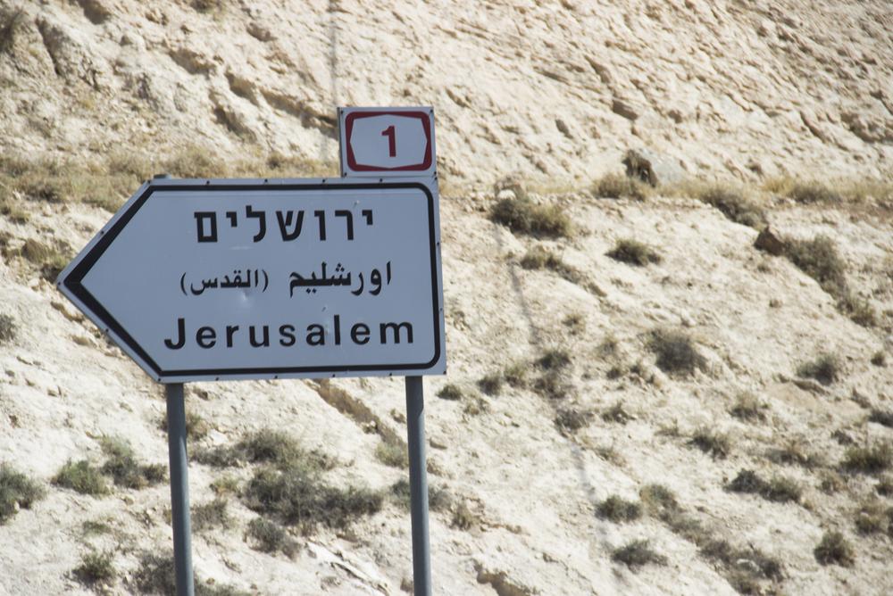 israel1-38.jpg