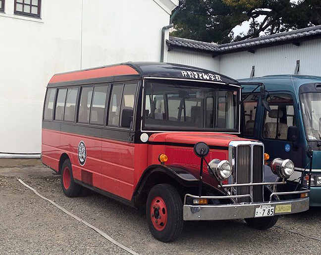 Coll Japan red bus