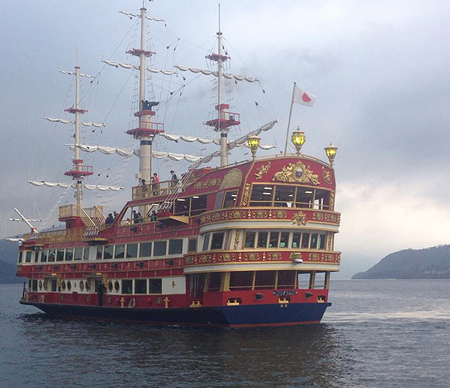 Coll Japan red ship