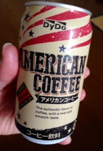 American coffee_Japan vending.jpg