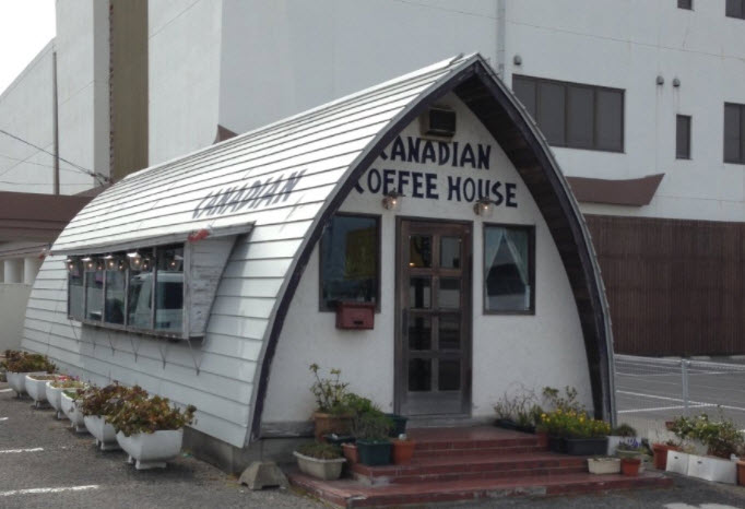 Canadian coffeehouse Tokushima Japan.jpg