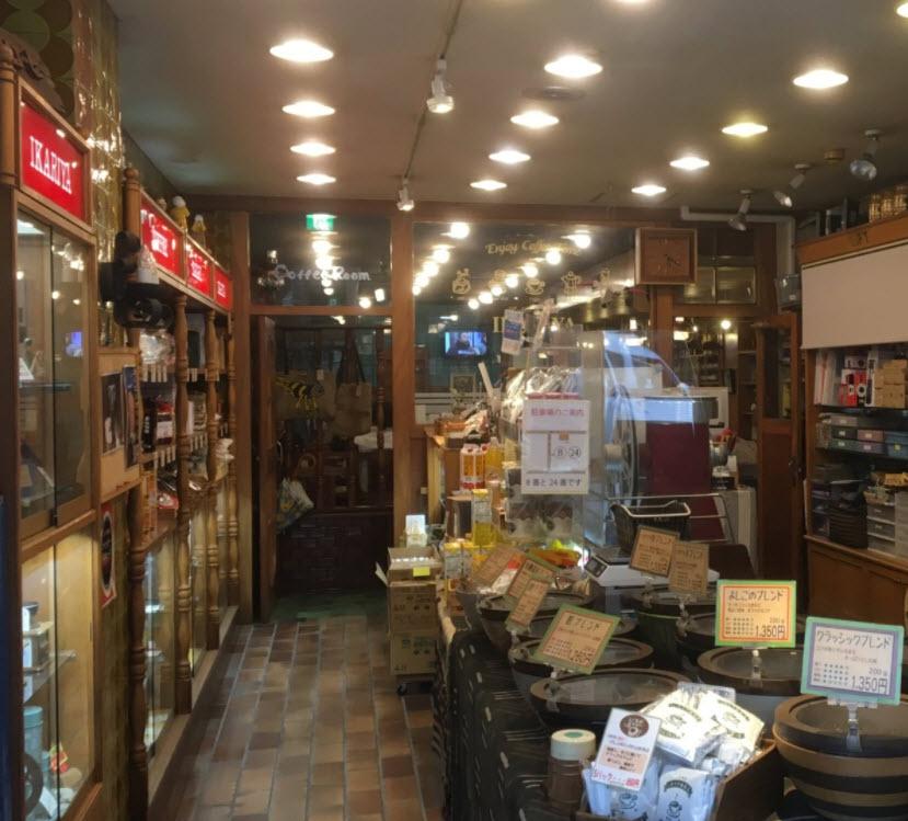 Ikariya Coffee Shop_Tokushima_Coffee Room.jpg