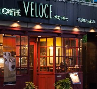 Cafe Veloce chain.jpg