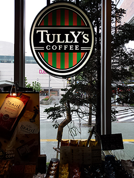 One of Tully's 600+ coffee shops in Japan. This one, at the Tokushima train station, has a good menu and welcoming staff.