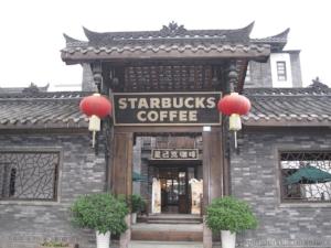 Beijing coffee_starbucks-1024x768.jpg