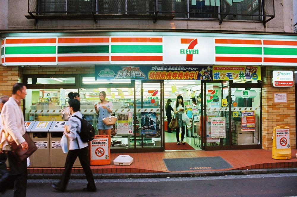 7-Eleven in Tokyo, Japan