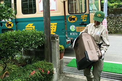 Kumano Travel  luggage shuttle service