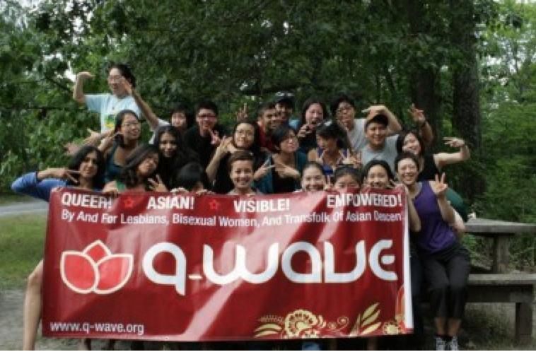 Q-Wave-Park-Group
