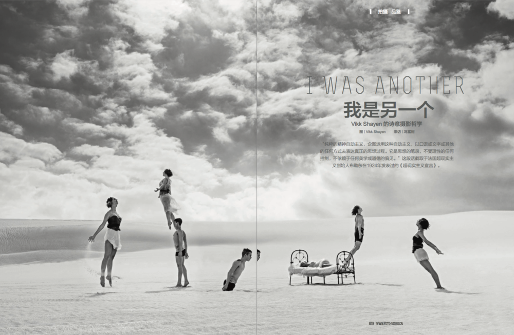 Chipfoto Magazine interview October 2014_02.png