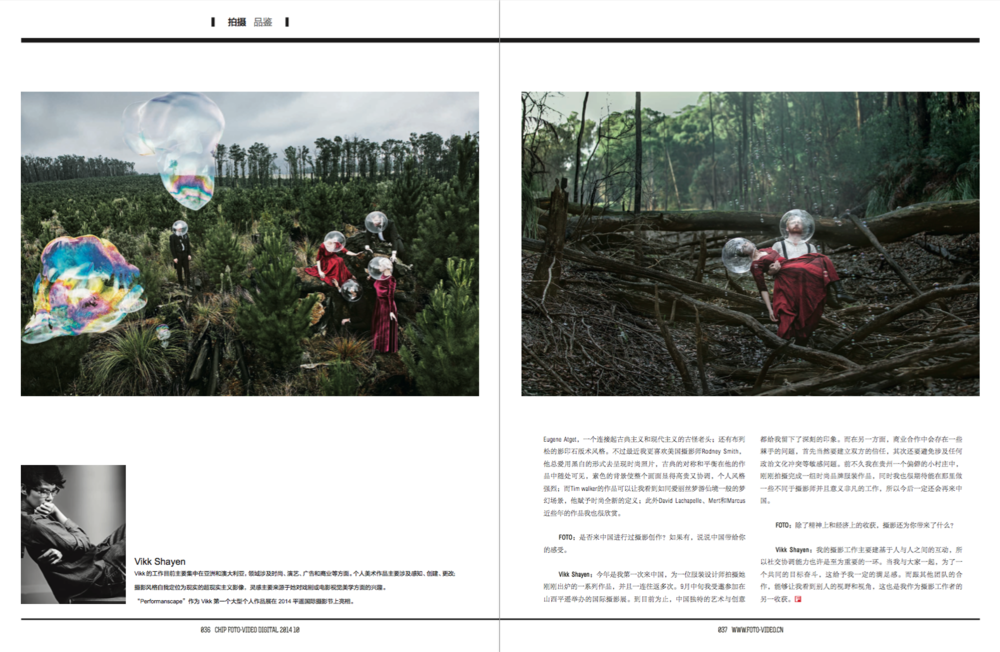 Chipfoto Magazine interview October 2014_06.png