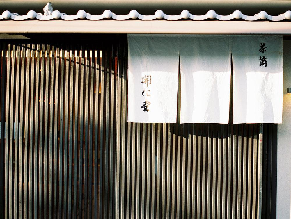 StephanieGanPhotoJapan-164.jpg