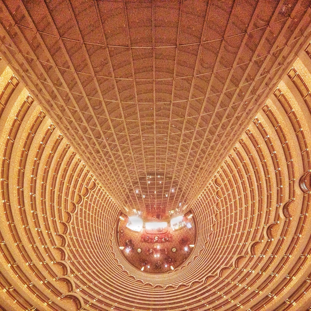 The view from inside Jianmao Tower