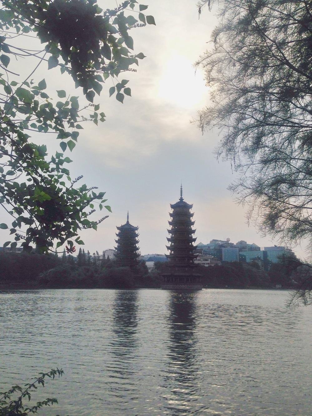 Sun and Moon Twin Pagodas.