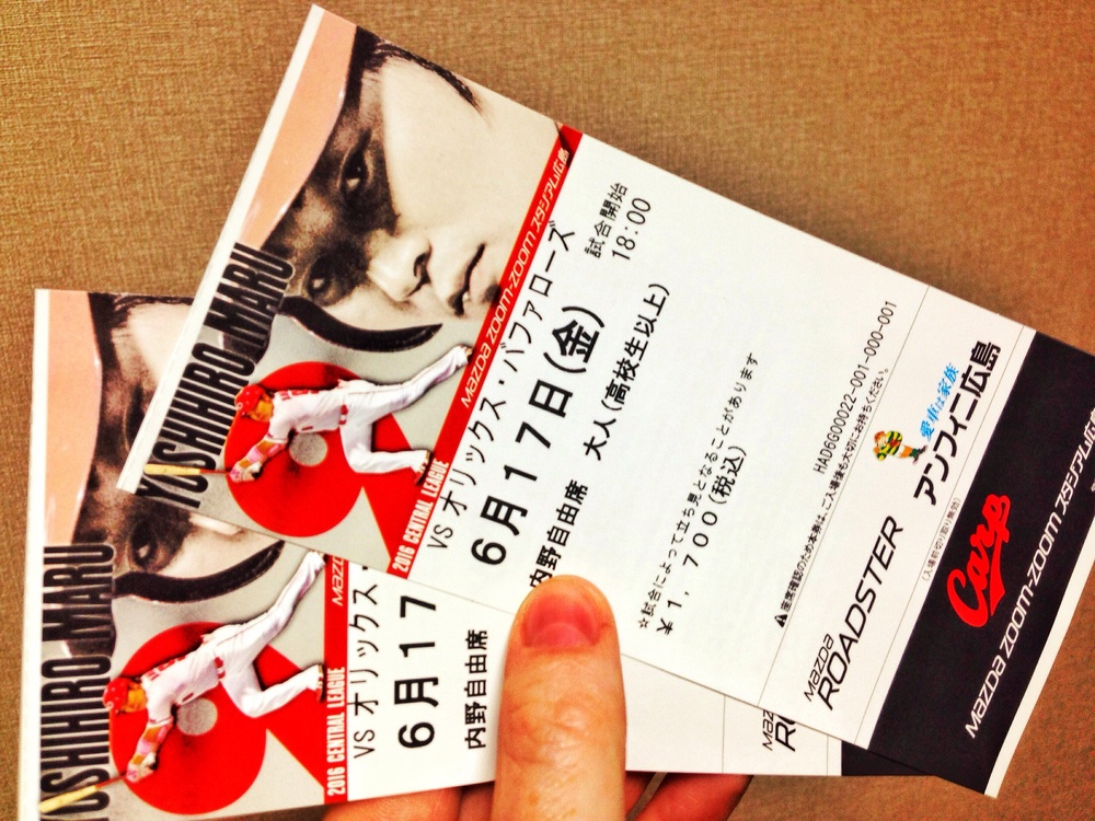 Japanese baseball tickets