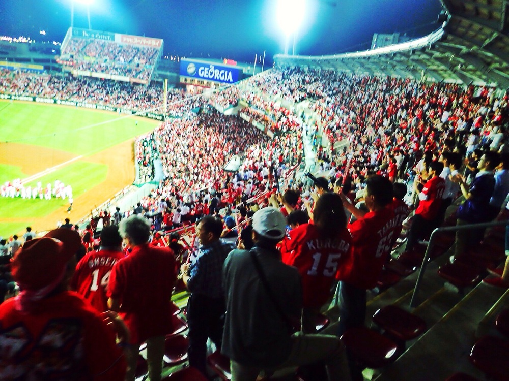 Full stands for Hiroshima Carp on a Friday night