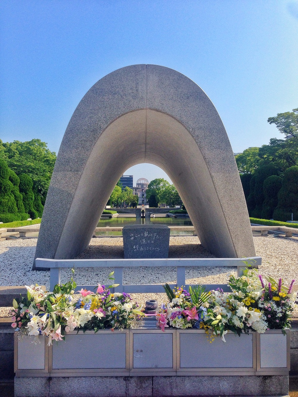 Cenotaph for the A-bomb victims.